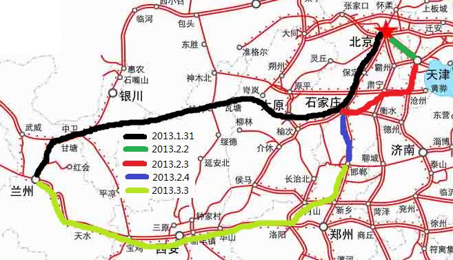 2013年春节火车行程安排
