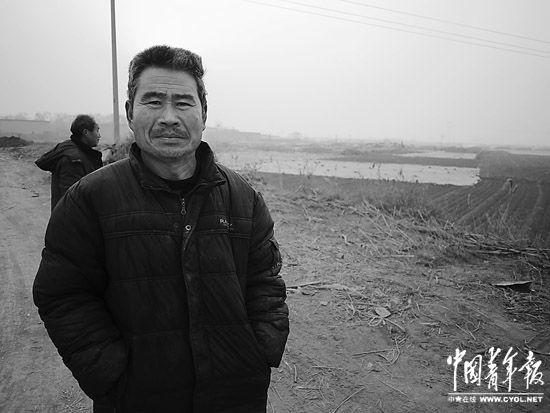 河北永年部分村民